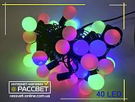 Новогодняя гирлянда шар большой 40LED 2W СП-45Б
