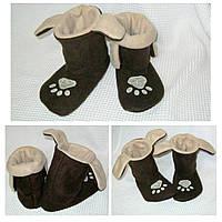 Домашние тапочки сапоги лапка размеры 30-41