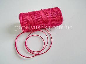 Джгут натуральний 2 мм Рожевий