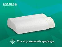 Подушка ортопедическая Едвайс латекс компакт 38x50х12 см Come - for