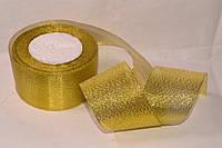 Лента Парча 5см цв.золото