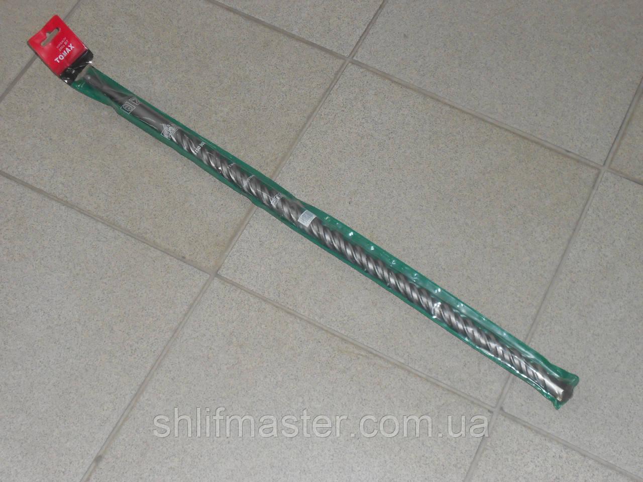 Бур (сверло) по бетону SDS plus Tomax 22х600 мм