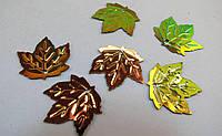 Подвеска Лист, Листочек, Кленовый, Клён, Металл, Зелёный перелив, 18 мм x 18 мм