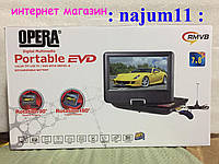DVD портативный с TV проигрыватель Opera 758
