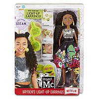 Кукла Project MC2 Брайден - Светящиеся наклейки 545125, фото 1