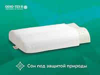 Подушка ортопедическая Едвайс латекс контур 38x60x12 см Come - for