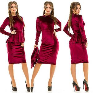 Платье со съемной баской, 4 цвета   арт 2921-87