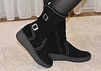 Ботинки замшевые зимние на толстой подошве