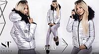 Куртка на синтепоне 400 р-ры 42-48.