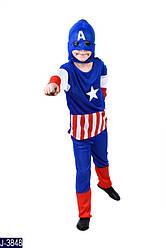 Карнавальный костюм КАПИТАН АМЕРИКА на  3,4,5,6,7,8 лет, детский карнавальный костюм