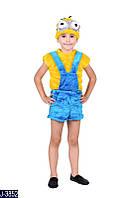 Карнавальный костюм МИНЬОН МАЛЬЧИК на 3,4,5,6,7 лет детский маскарадный костюм МИНЬОНА