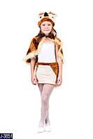 Детский карнавальный костюм СОВА для девочки 3,4,5,6,7 лет, детский новогодний костюм СОВЫ