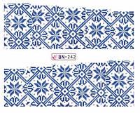 Слайдер  для ногтей 242 Новогодний дизайн