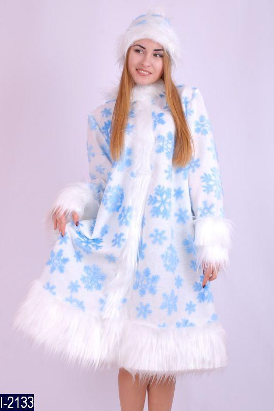 Карнавальный костюм СНЕГУРОЧКА для взрослых (рост 160-175см, р. 42-48) взрослый новогодний костюм СНЕГУРОЧКИ