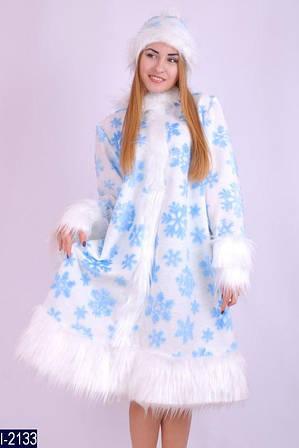 Карнавальный костюм СНЕГУРОЧКА для взрослых (рост 160-175см a797801fd1e27
