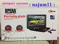 DVD портативный с TV проигрыватель Opera NS-958