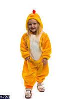 Карнавальный костюм ЦЫПЛЕНОК комбинезон на малыша (желтый)