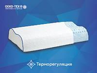 Подушка ортопедическая Едвайс Латекс Гель Контур 38x60x12 см Come - for
