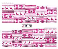Слайдер  для ногтей 243 Новогодний дизайн