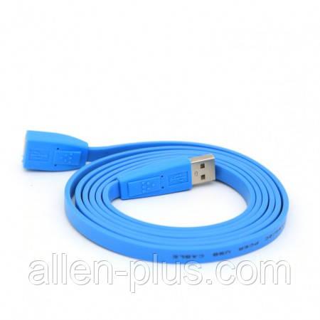 Havit-16 COLOR удлинитель USB 2.0 AM/AF 1,5М