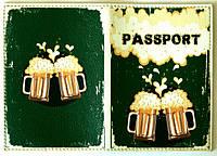 """Обложка на паспорт экокожа """"Бокалы с пивом"""" 94"""