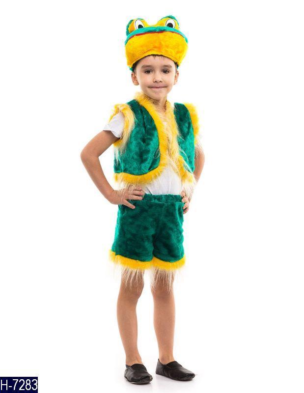 Карнавальный костюм ЛЯГУШОНОК для мальчика 3-7 лет, 104-122см, детский новогодний костюм Лягушка маскарадный