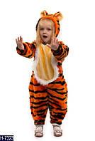 Карнавальный костюм ТИГР МАЛЫШ детский комбинезон для малыша