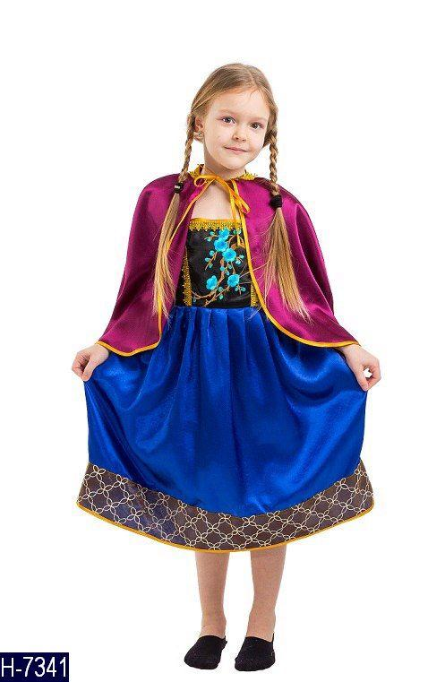 0a2a69054c21859 Карнавальный костюм АННА ХОЛОДНОЕ СЕРДЦЕ для девочки 4,5,6,7,8,9 лет,  детский новогодний костюм АННА FROZEN