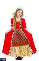 Карнавальный костюм КОРОЛЕВА для девочки 5,6,7,8,9,10 лет детский маскарадный костюм КОРОЛЕВЫ
