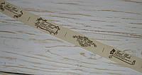 Лента декоративная хб 2,5 см HAND MADE (на бирки), фото 1