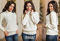 Молодежный свитер Чешуя