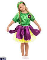 Карнавальный костюм ФИАЛКА для девочки