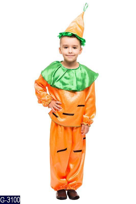 Карнавальный костюм МОРКОВКА, МОРКОВЬ для мальчика 3,4,5,6,7,8 лет детский маскарадный костюм МОРКОВИ