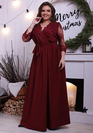 Длинное вечернее платье большого размера 03648