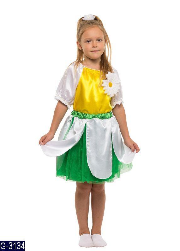 Карнавальный костюм РОМАШКА для девочки 4,5,6,7,8,9 лет, детский маскарадный костюм ЦВЕТОК