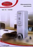 Обогреватель масляный 7 секций Wimpex HEATER WX 7S 1500 Вт, масляный обогреватель