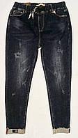 Джинсы РАЗМЕР++ синие женские  , фото 1