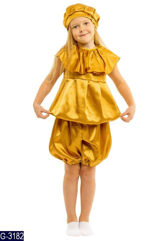 Карнавальный костюм КАРТОШКА, КАРТОФЕЛЬ детский на 3,4,5,6,7,8 лет, детский маскарадный костюм КАРТОШЕЧКА