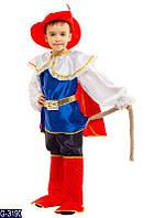 Карнавальный костюм КОТ В САПОГАХ для мальчика 5,6,7,8,9,10,11 лет детский новогодний костюм КОТА В САПОГАХ