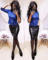 Женский модный костюм: кофта и юбка (2 цвета), фото 1