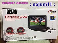 DVD портативный с TV проигрыватель Opera NS-1129