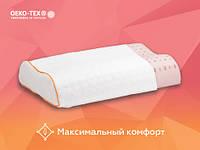 Подушка ортопедическая Едвайс Латекс Мемори Контур 38x60x12 см Come - for