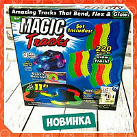 Magic Tracks. Оригинал