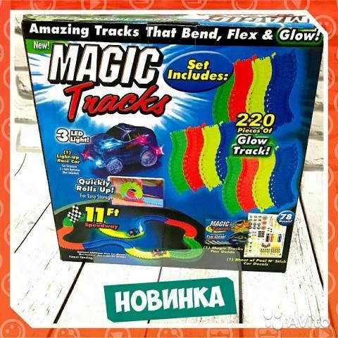 Magic Tracks. Оригинал