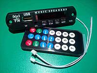 Авто MP3 плеер, FM модуль усилитель, USB, microSD, фото 1