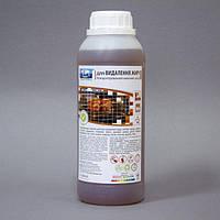Для видалення жиру, пригару, кіптяви, концентрат (1/8) PRIMATERRA SUPRA light, 1л