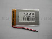 Аккумулятор Батарея для планшета (4*50*80мм) 2500 mAh