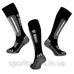 Лыжные носки Radical Extreme Line (original), зимние термоноски, высокие серые