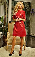 """Платье женское коктейльное """" Марлин """"  красного цвета"""