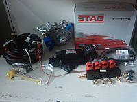 Полный комплект ГБО  на 4-е поколение STAG.